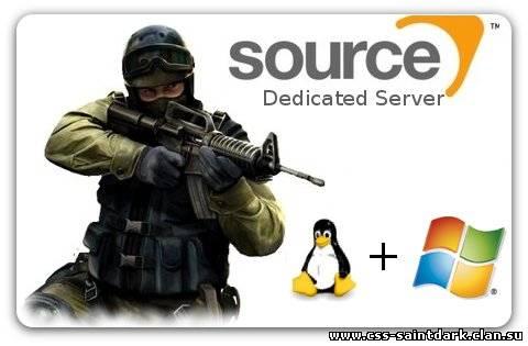CSS Dedicatet Server
