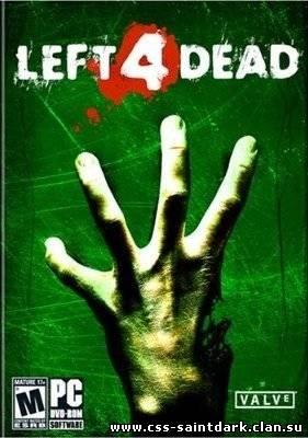 Left 4 Dead - 7 новых кампаний (карт)