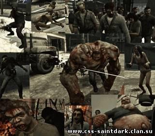 Новые Зомби v3.5