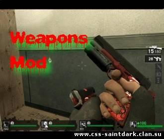 Weapon's Mod v2.2